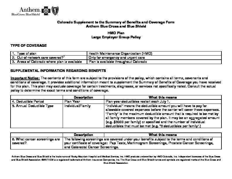 Anthem HMO SBC Supplement PDF