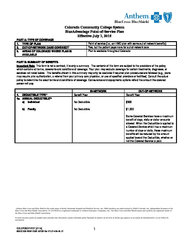 Anthem POS Benefit Summary PDF