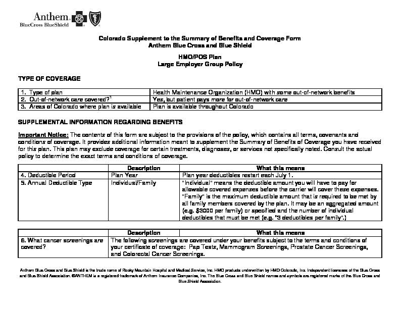 Anthem POS SBC Supplement PDF