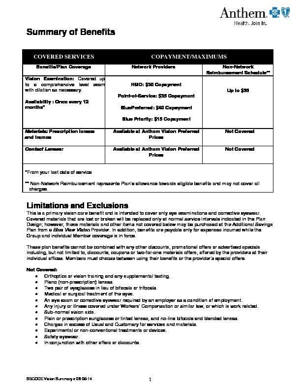 Anthem Vision Exam Rider PDF