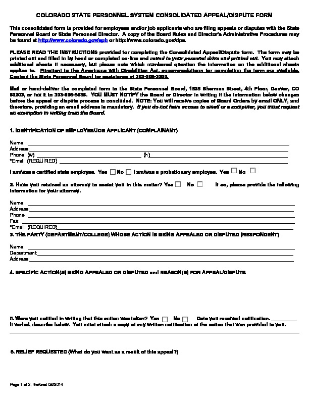 Consolidated Appeal / Dispute Form PDF