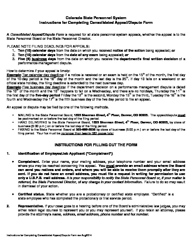 Consolidated Appeal / Dispute Instructions PDF