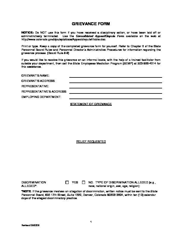 Grievance Form PDF